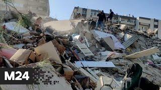 В Турции произошло мощное землетрясение - Москва 24