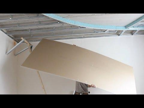 видео: Как в одиночку поднять лист гирсокартона.САМЫЙ ДОСТУПНЫЙ  монтаж гипсокартона на потолок
