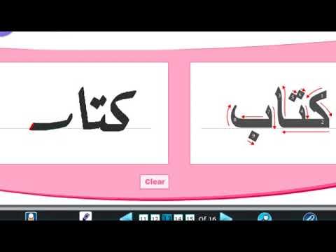 إطلاق برنامج تعلم اللغة العربية للناطقين بغيرها