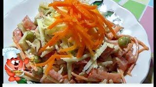 Рецепт салата с копченой курицей и овощами
