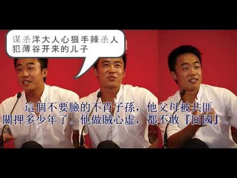 垃圾维基百科早被共匪邪教控制。中国共产党魔爪深入維基百科,鐵證如山!切莫相信維基百科的胡說八道、胡言亂語!