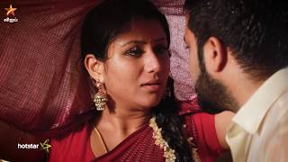 Raja Rani | 20th to 24th August 2018 - Promo