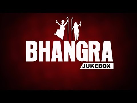 Bhangra Jukebox | White Hill Music