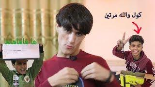 اني #مسيحي هديه الى حيدوري  وادم اله شويه يبجون انور
