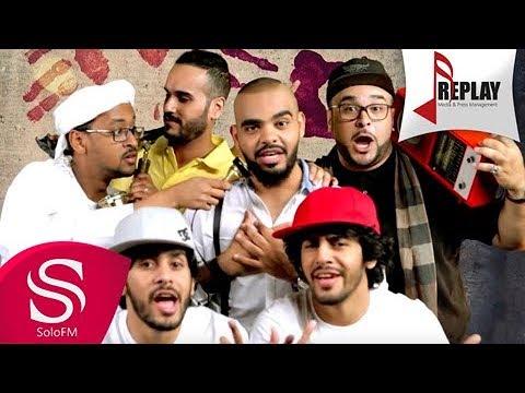 فيديو كليب عبدالعزيز الشريف تخليني 2016 HD