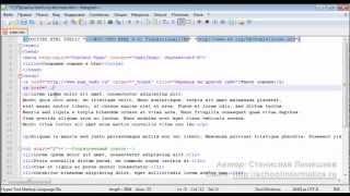 Создание ссылки в html