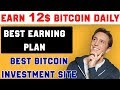 best bitcoin investment sites Earn daily 12$ Bitcoins | Bitcoin Investment Hyip