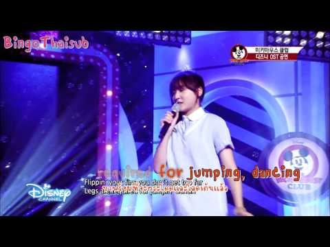 [Karaoke/Thaisub] Part of Your World ('인어공주' 중에서)  - HERIN (SR15G,SMROOKIES)(Mickey Mouse Club)