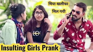 Insulting Girls Prank | Bhasad News | Pranks in India