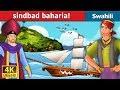Sindbad Baharia | Hadithi za Kiswahili | Katuni za Kiswahili |Hadithi za Watoto| Swahili Fairy Tales