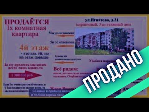 Купить квартиру в Орле в Советском районе. Недвижимость в Орле.