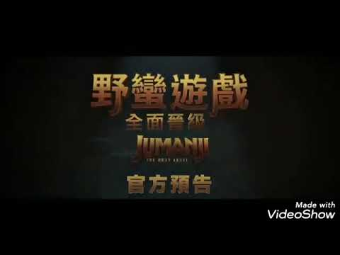 《1野蠻遊戲:全面晉級》HD中文正式預告12月11日全台上映《2絕地戰警FoR LIFE》HD中文正式預告2020/1/17全球同步