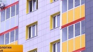 Программа «Технологии жилья» от 19 июля 2015 года