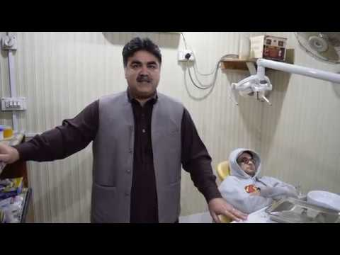 A Chat With Dental Surgeon in Sawabi (Pashto)