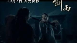 Reign Of Assassins - Official Trailer