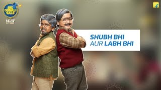 Flipkart's Big Diwali Sale  #ShubhBhiLabhBhi