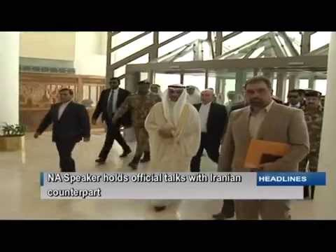 Kuwait TV English News Bulletin 10.03.2015