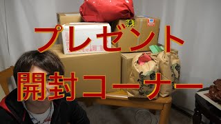 メインチャンネル➡https://www.youtube.com/user/toruteli ☆Twitter➡https://twitter.com/Kneko__ ☆インスタ➡https://www.instagram.com/kimagure.cook/?hl=ja ...