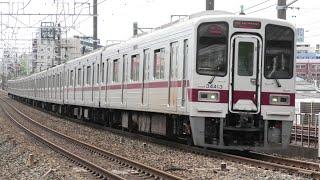 東武30000系31613F+31413F 急行森林公園行 成増~和光市通過【4K】