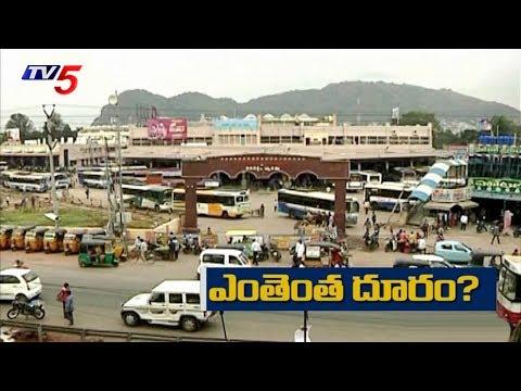విజయవాడ వాసుల మెట్రో కల తీరేనా..?   Vijayawada Metro Rail Project   TV5 News