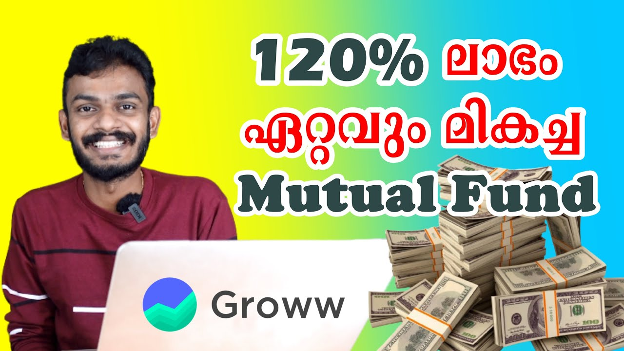 Mutual Fund - Best Mutual Funds for sip 2021 - Top 3 Best Mutual Funds in India - Goww MutualFundSIP