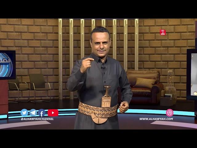 نقطة نظام | عشر العتق من النار | منصور العميسي قناة الهوية