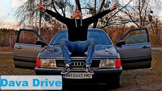 Dava Drive.  Обзор Audi 100 2.2 quattro 1985г 138 л.с.