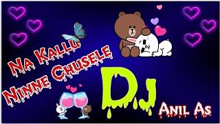 Naa Kallu Ninne Chusele Song dj Mix 2021  Telugu Love Latest Dj Songs  Rangam Movie Dj Song