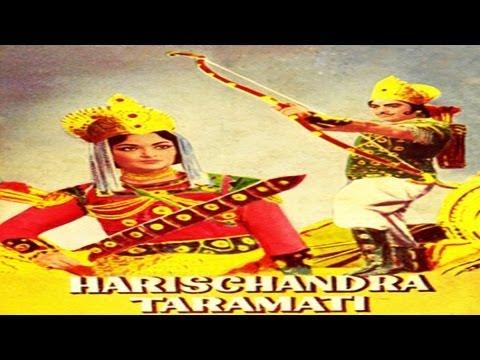 HARISHCHANDRA TARAMATI - Prithviraj Kapoor, Jaymala