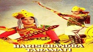 हरिश्चंद्र तारामती - Harishchandra Taramati -  Prithviraj Kapoor, Jaymala