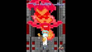 [STG] Game Tengoku/The Game Paradise 15M 1-ALL (Jaleco, Arcade, 1995)