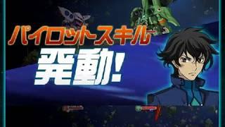SDガンダムオペレーションズ 不明機 グリプス2に挑む!