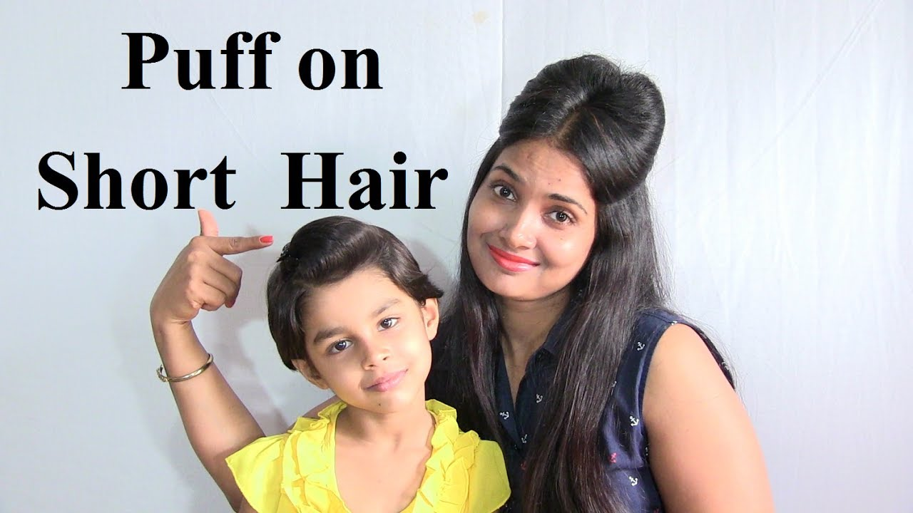 Hair Puff Style On Short Natural Hair Puff Hairstyles For Short