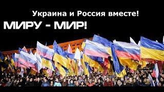 Предсказания об Украине 2019 с Родового Поместья На границе Украины и России