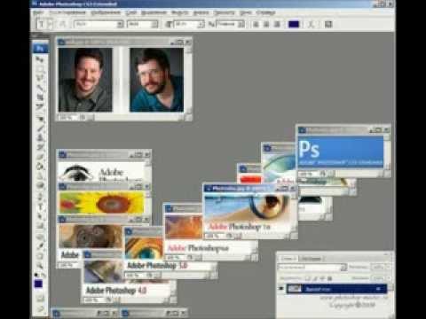 программа фотошоп обучающие уроки