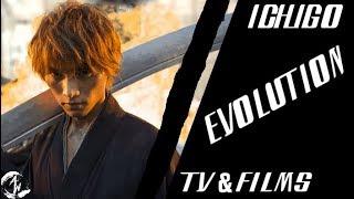 Evolution of Ichigo in TV & Films (2004 - 2018)
