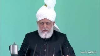 Friday Sermon: 20th July 2012 (Urdu)