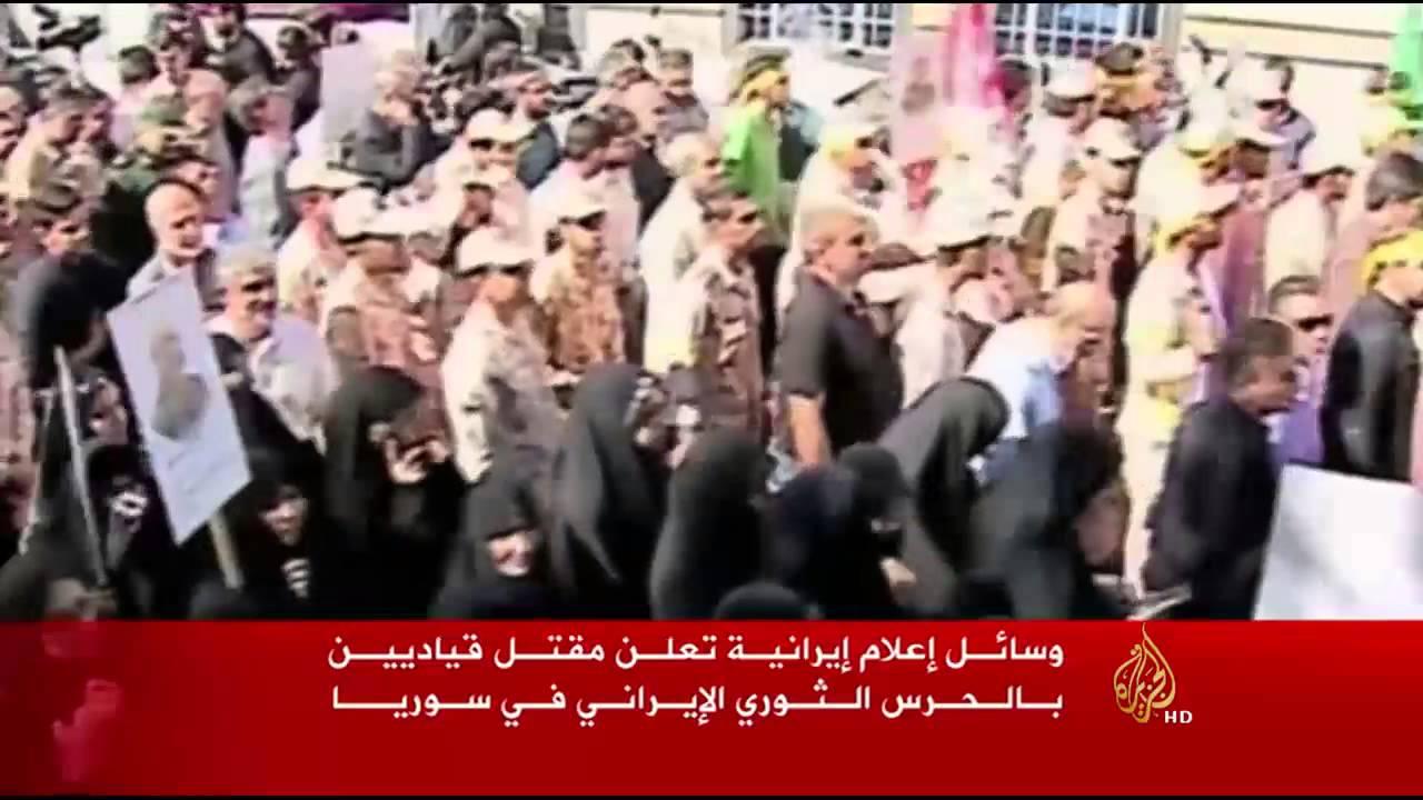 الجزيرة: مقتـل قيادييـن بـالحرس الـثوري الإيراني في سـوريا