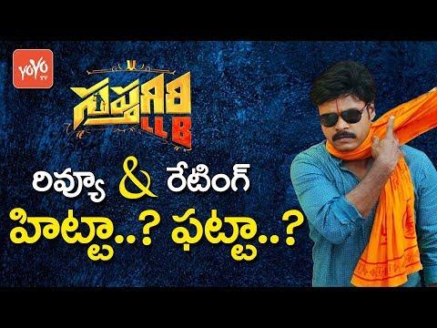 Sapthagiri LLB Movie Review & Rating | Sapthagiri Comedy | Latest Telugu Movie Reviews | YOYO TV