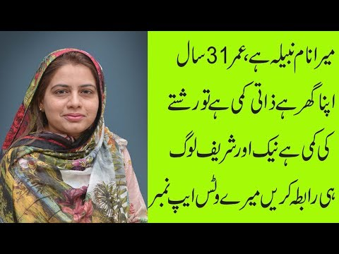 Name Nabeela 31 Years Old woman marriage Bureau Check details..