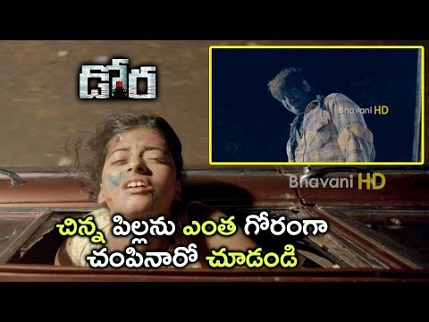 Nayantara Movie Scenes - Bihari Gang Robs And Assaults Oldman And Kills Dora - Emotional Scene