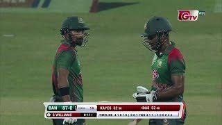 Bangladesh vs Zimbabwe Highlights || 2nd ODI || 2nd Innings || Zimbabwe tour of Bangladesh 2018