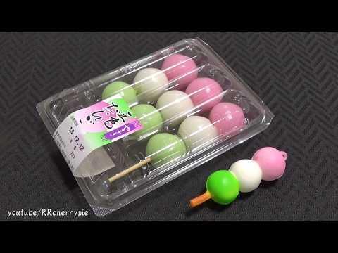 Capsule toys 41 - Dango Squishy
