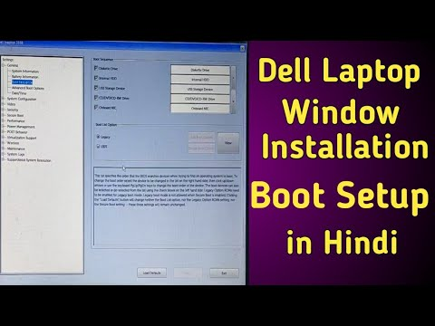 How to change Dell laptop BIOS setting. Window Installation Boot menu Dell laptop.