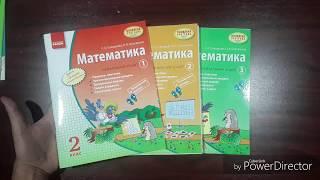 2 клас. Програма 2017. Математика. Навчальний зошит (у 3 частинах). Скворцова. Ранок