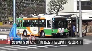 【2018.01.27】富士重工製K代車最終運行