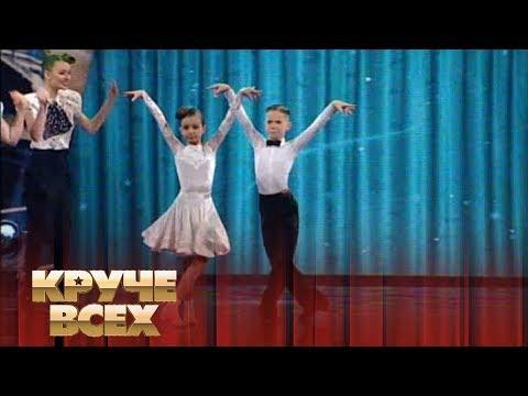 Чемпионы Украины, Европы и мира по бальным танцам - Арсений Мороз и София Ярославская   Круче всех