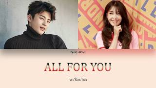 Seo In Guk & Jung Eun Ji – All For You ( Reply 1997 OST ) [HAN/ROM/IND]    INDO SUB