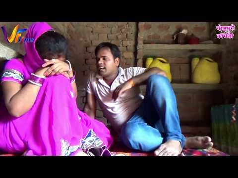 #bhojpuri comedy ||