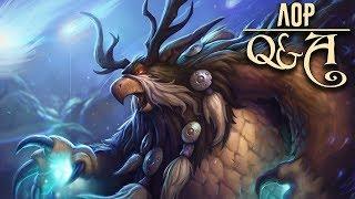Кто такие совухи?  Warcraft Лор Q&A | Вирмвуд